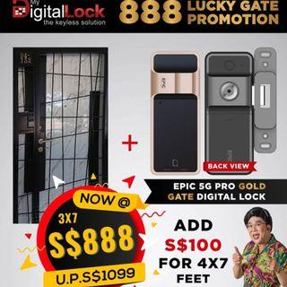 HDB Gate + Epic Digital Gate Lock package 88164080