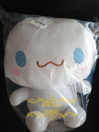 Soft toy jumbo cinnamoroll sanrio bunny it is limited edition