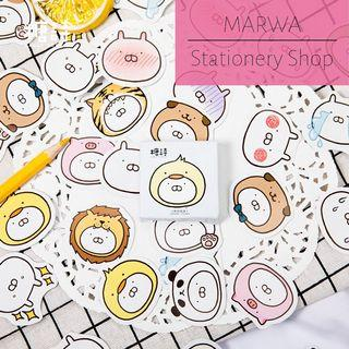 45pcs Playful Baby Animal In Mascot Costumes Sticker Pack (Candy Poetry-CP062)