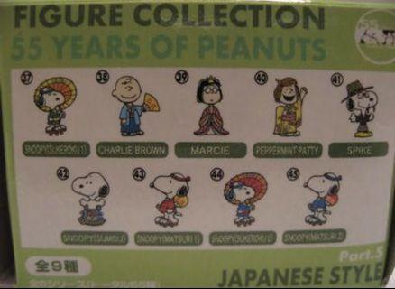 Figure Collection - 55 Years of Peanuts - Japanese Style史努比