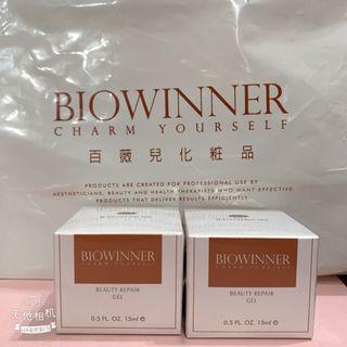 百葳兒BIOWINNER  B-07+ 美妍痘膠 痘痘調理 油性肌膚 出油 臉部保養 保養品