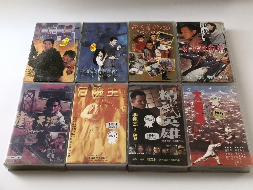 8pcs Jet Li VHS Tapes - Collector's Item 李连杰