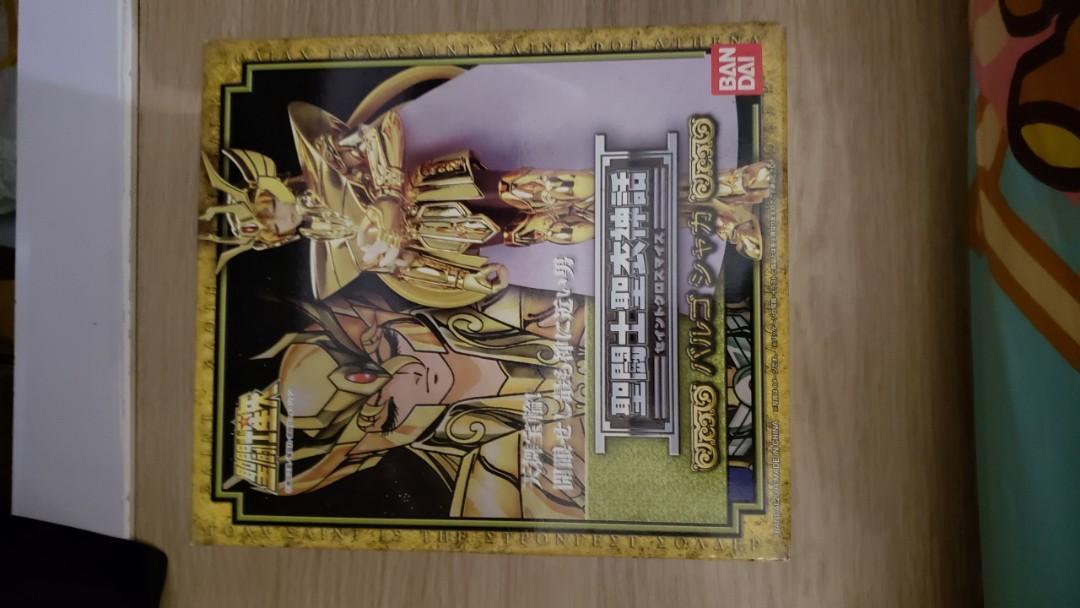 黃金聖鬥士 處女座
