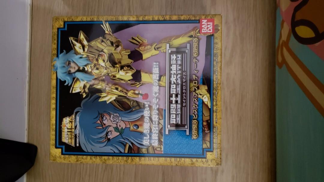 黃金聖鬥士 雙魚座