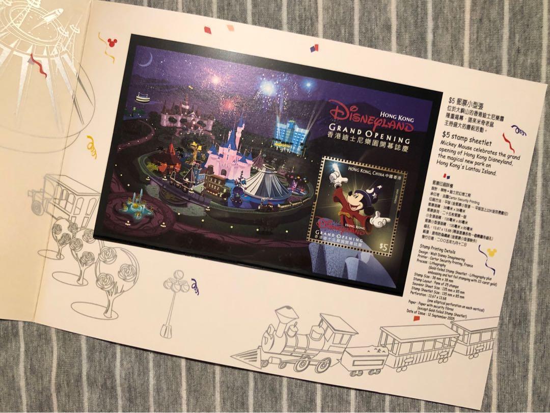 香港郵政發行 紀念2005年香港迪士尼樂園開幕誌慶 郵票 小型張  小全張 套摺 Hong Kong Post HK Disneyland stamps stamp sheetlet