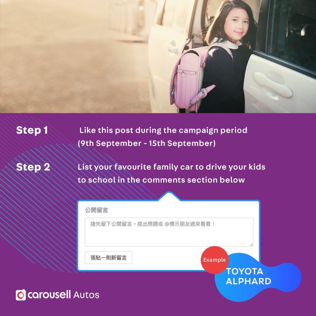 【活動完結】陪你開學 Back to School - 送AEON $100 禮券
