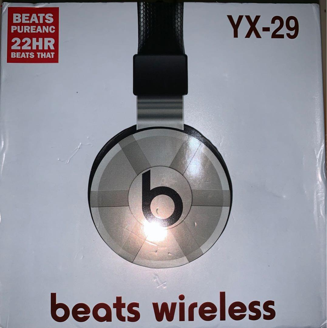 beats YX-29無限藍芽耳機