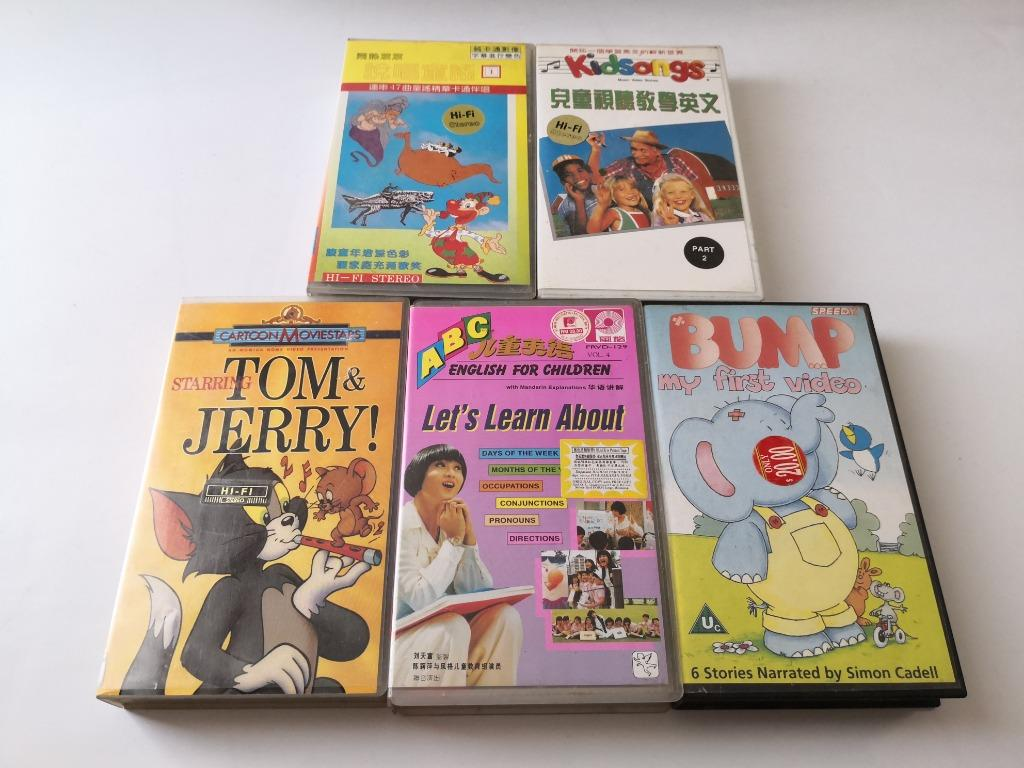 Educational VHS Tapes