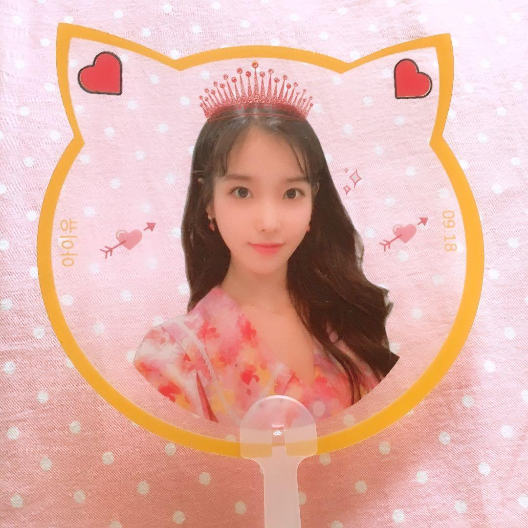 IU 11th Anniversary Fan Kit - dear uaena