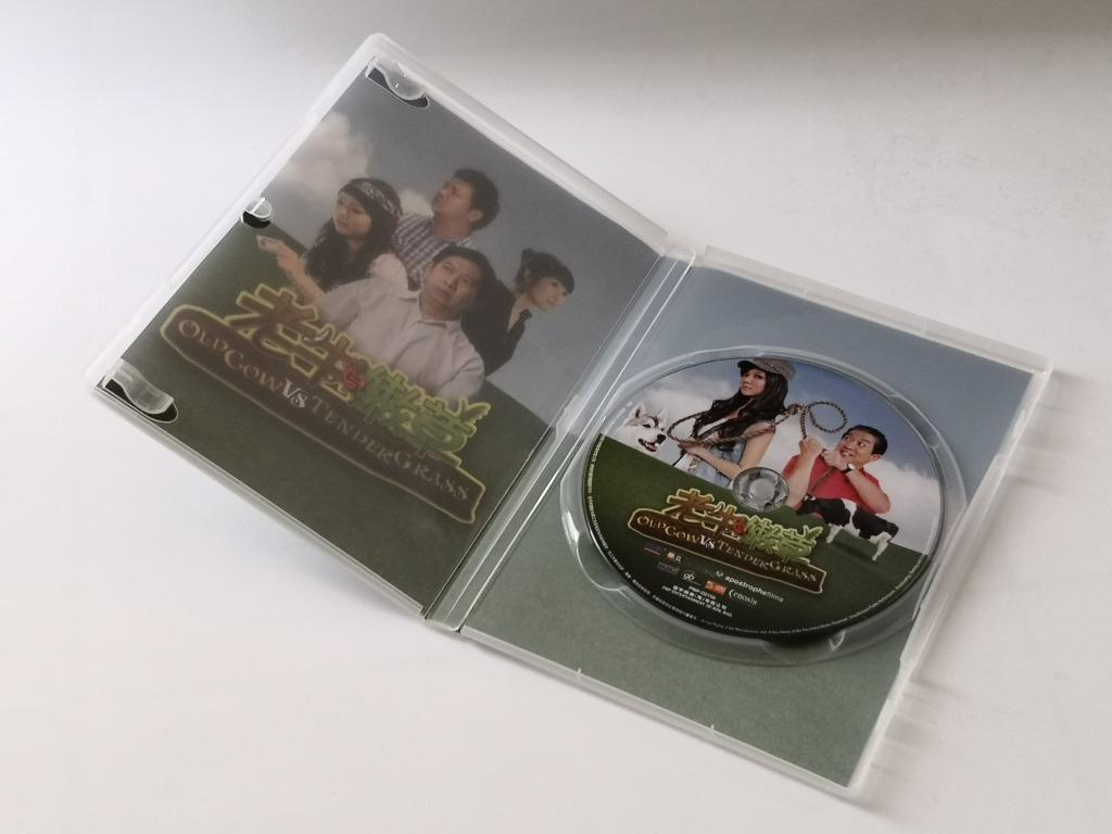 Love Matters & Old Cow VS Tender Grass DVD Movies  幸福万岁 & 老牛与嫩草