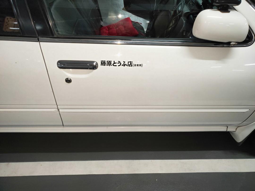 Nissan Sunny 1.6 SS (A)