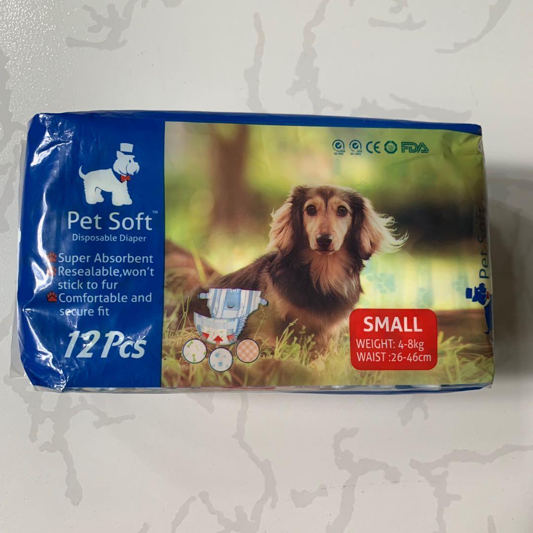 Pet Soft Dog Diapers Small (12 pcs)