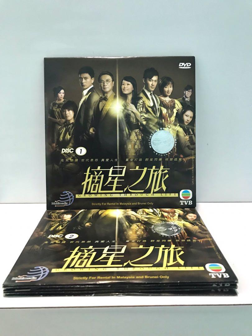 TVB Drama Growing Through Life Original DVD 20 Disc, Music ...