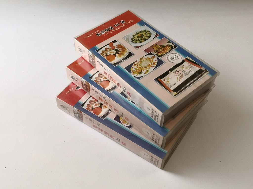 VHS Tapes 粤菜精选60款 2-4集