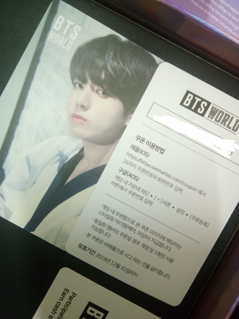 (WTS)  BTS OST WORLD ALBUM PHOTOCARD JUNGKOOK AND NAMJOON