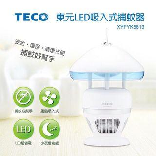 TECO 東元LED吸入式捕蚊燈 (XYFYK5613)