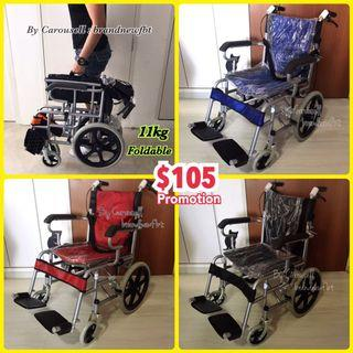 Foldable Wheelchair lightweight