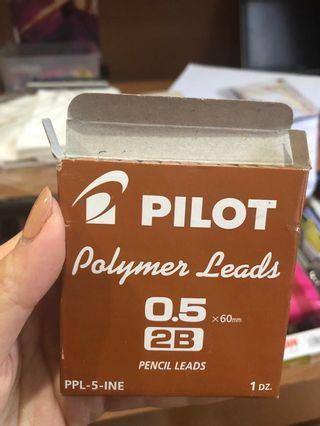 Isi pencil pilot