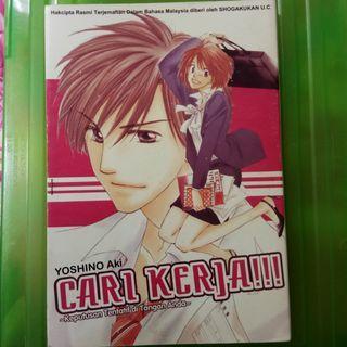 Manga / komik : Cari Kerja!!!