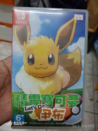 Pokemon evee for trade only