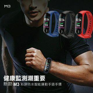 M3智能手錶