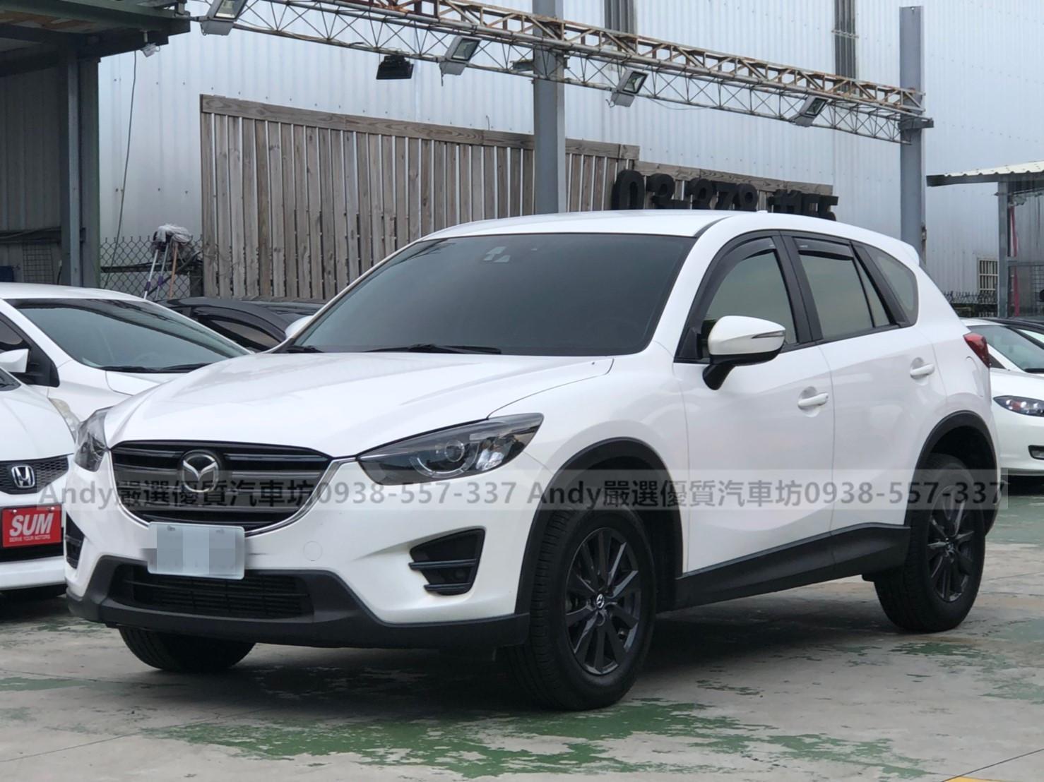 2015年 CX-5 白 柴油 2.2 熱門車中古車二手車