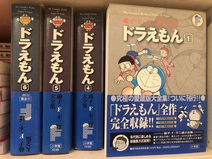 Doraemon : The Complete Works of Fujiko F. Fujio (Japanese Manga)