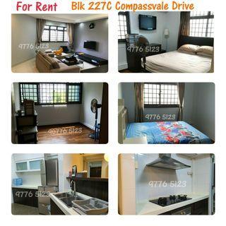10mins walk to Sengkang MRT - Blk 227c Compassvale Drive (4 room HDB Flat For Rent)