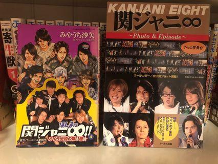 Kanjani8 (関ジャニ8) Photo & Episode