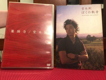 Kinki Kids Domoto Tsuyoshi (堂本剛) 薬師寺 DVD and Book
