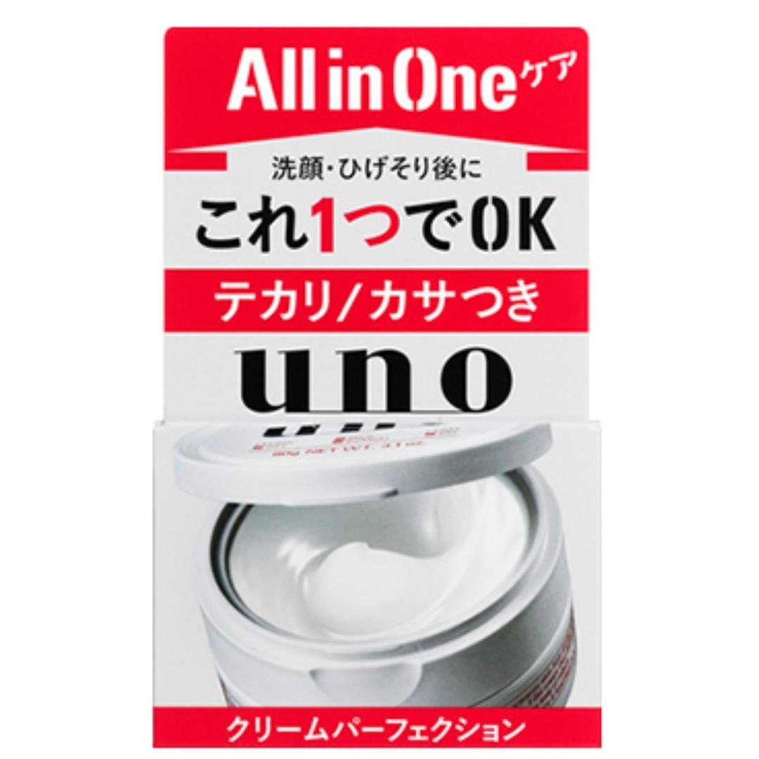 (現貨) ~資生堂 UNO 男士全效面霜 90g ~ (SHISEIDO UNO All In One Cream Perfection)