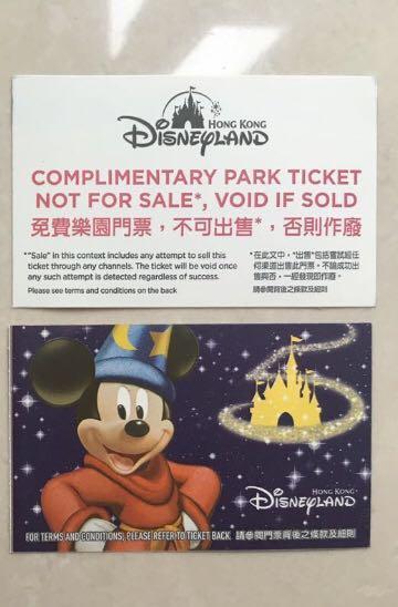 迪士尼門票 (已用)Disneyland ticket (used)