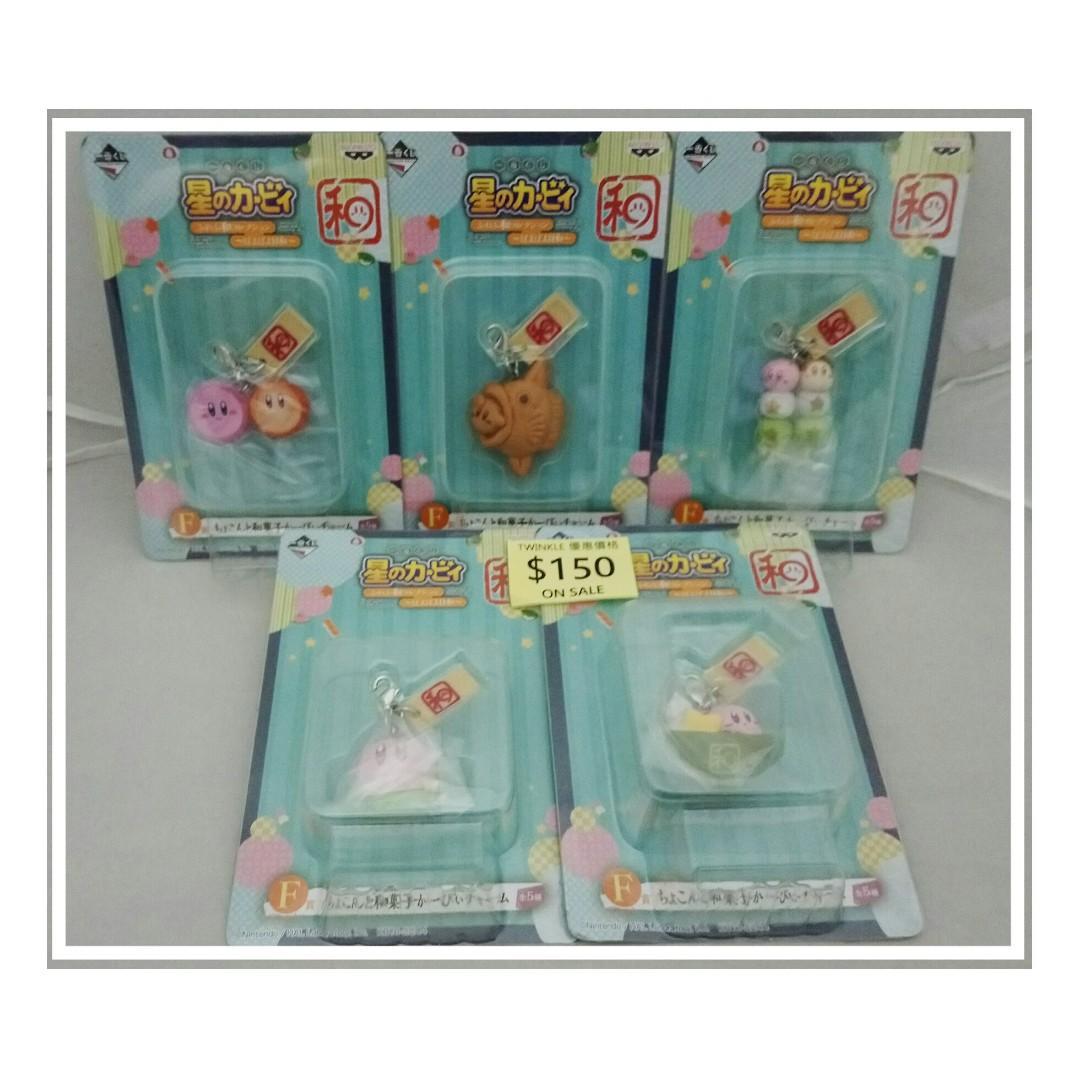 星之卡比 Kirby 一番賞 F賞 齊五款@2-4cm高 和菓子造型吊飾