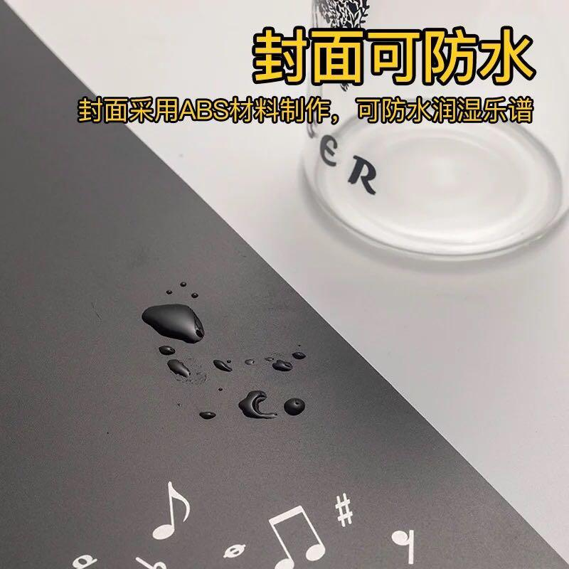 Music Score Folder Document  Expanded Sheet Piano Book 20-page Storage Holder Protective Organizer Accessories 钢琴谱夹册钢琴谱夹子乐谱夹曲乐谱文件夹多层学生用高中生资料册