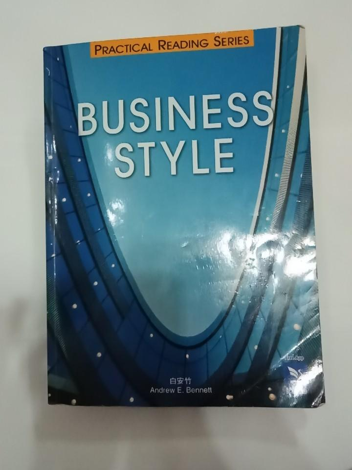 BUSINESS STYLE 商管英文課本