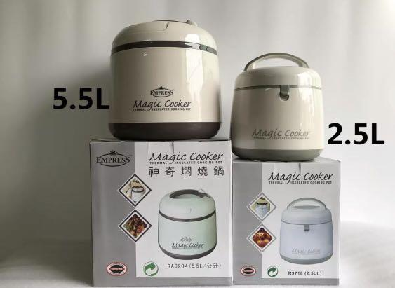 科士威台灣產EMPRESS燜燒鍋2.5公升和5.5公升 (無盒)