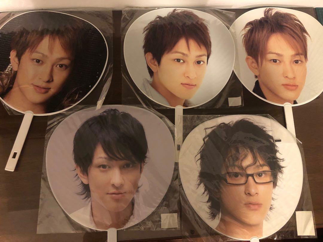 Kanjani8(関ジャニ8) Yokoyama You(横山裕) Uchiwa and clear file
