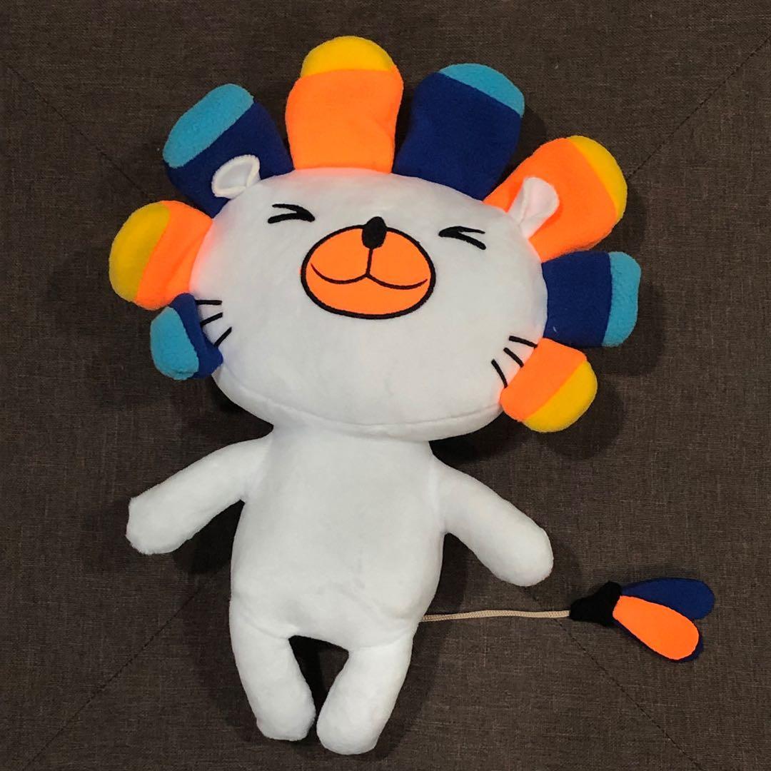 Lazada Laz The Lion Soft Toy Plushie