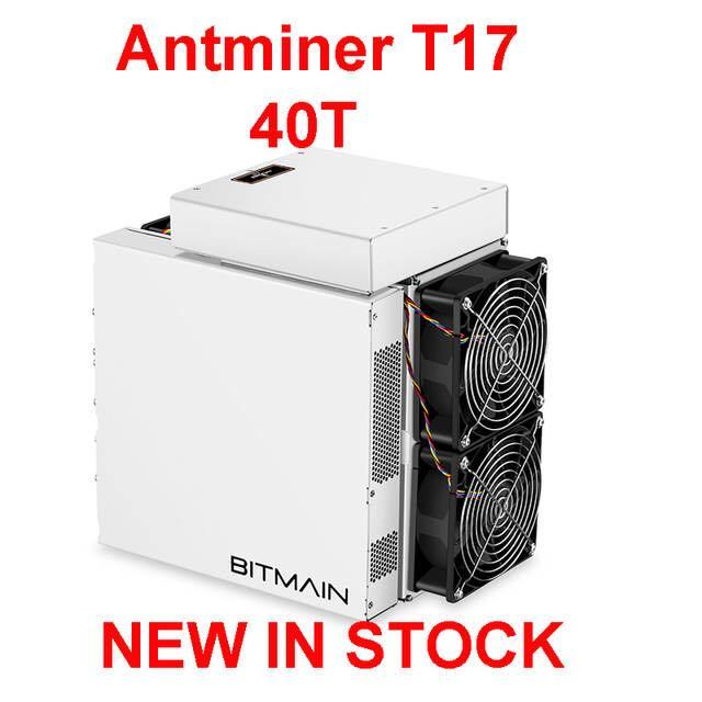 Newest Asic Bitcoin Miner BCH AntMiner T17 40TH/S With PSU Better Than S9 S11 T15 S15 S17 S17 Pro Z11 WhatsMiner M3 M10 M20S