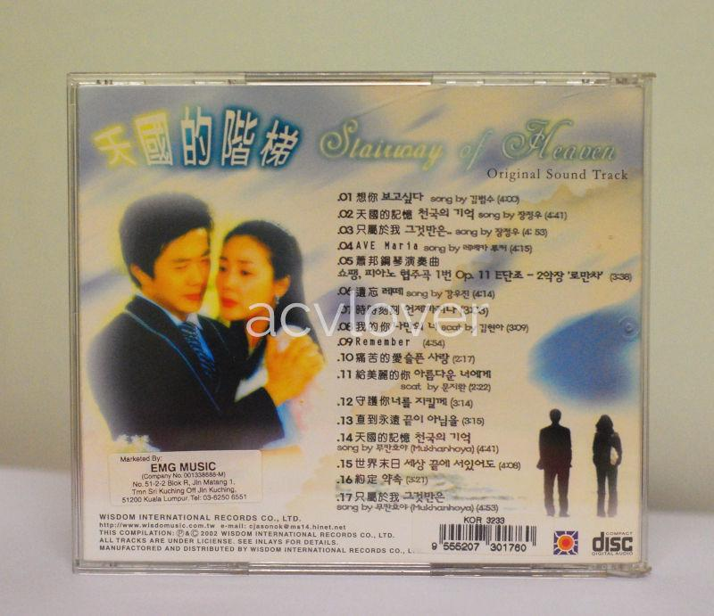 Original Stairway To Heaven Official Sound Track (OST) CD