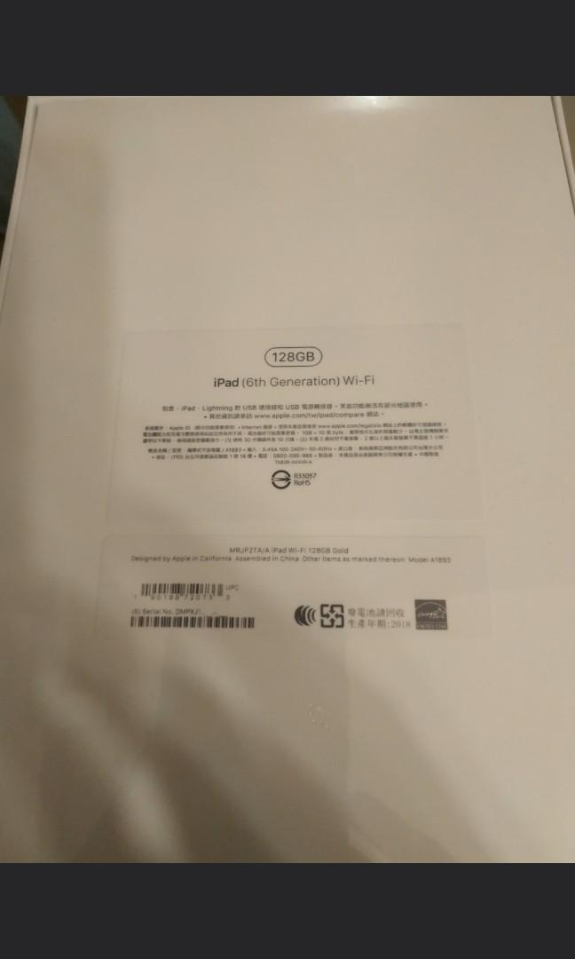 SEALED IPAD 6TH GEN 128GB WIFI ONLY