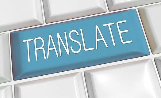 Penerjemah Bahasa Inggris - Indonesia v.v 089501004180