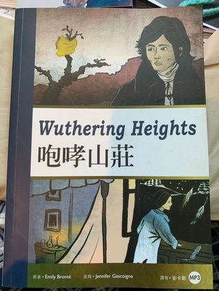 3本·學英文的好幫手😁