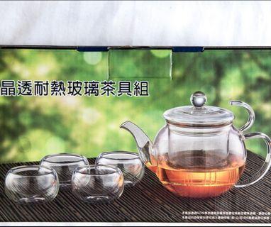 晶透耐熱玻璃茶具 全新 降價售