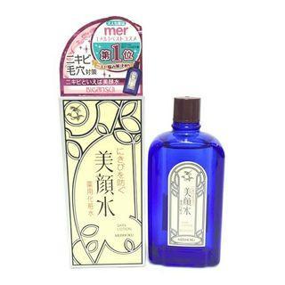 日本 化妝水 保濕 抗痘