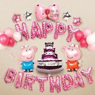 佩佩豬主題生日佈置  造型氣球 乳膠氣球🎈
