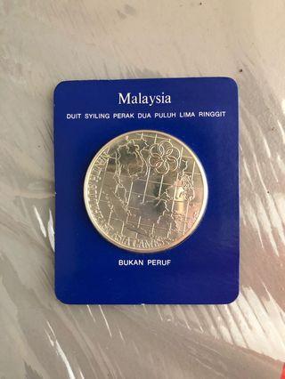 Malaysia Non-Proof Coin