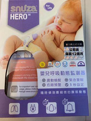 嬰兒呼吸動態監測器