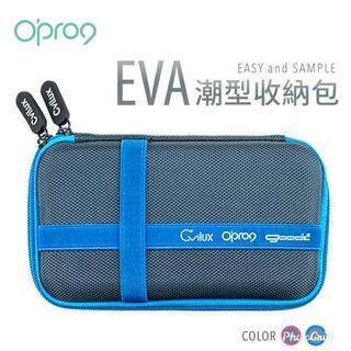 Opro9 EVA潮型收納包