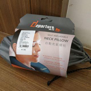 原價990 全新 departure 自動充氣頸枕 旅行頸枕 頸枕